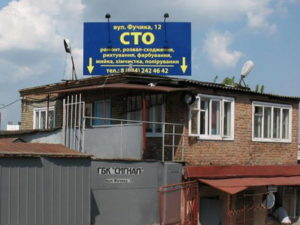 Гинчук Д.В., ЧП