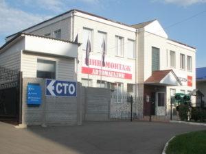 Альянс Авто